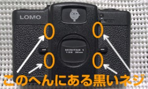 Lomo LC-A  front